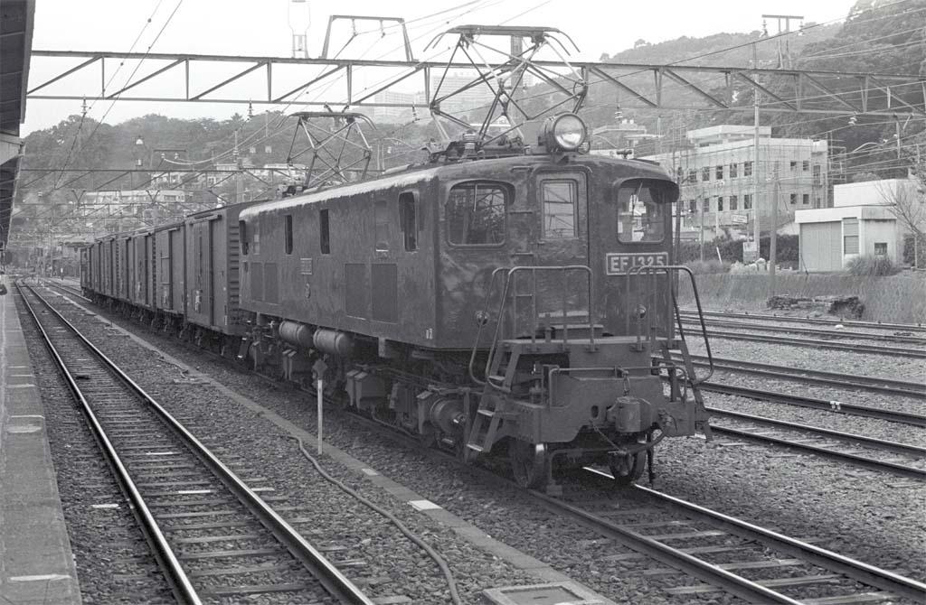 国鉄EF50形電気機関車