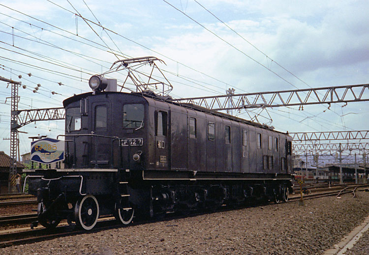 国鉄EF52形電気機関車